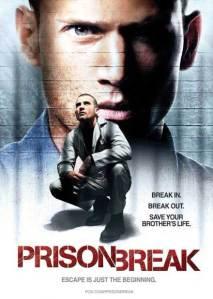 Prison Breaking