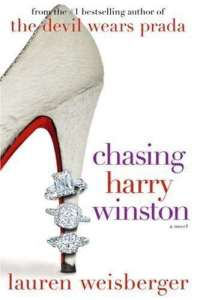 Chasing-Harry-Winston