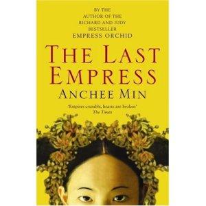 last_empress